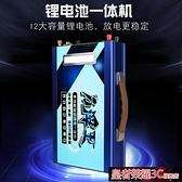 鋰電池 鋰電池一體機全套大功率動力逆變器戶外超輕12v大容量鋁電瓶新款YTL 現貨