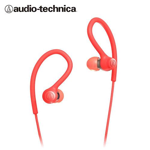 全新 鐵三角 ATH-SPORT10 防水運動型耳掛耳塞式耳機 粉紅 台灣鐵三角公司貨