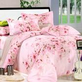 【GALATEA】蜜語甜言(雙人磨毛八件式舖棉兩用被床罩組)