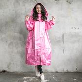 [安信騎士] BRIGHTDAY 亮采 前開 連身式 風雨衣 粉 雨衣