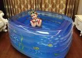 家室內兒童游泳池充氣家庭嬰兒成人家用海洋球加厚大號水池  名購居家 igo