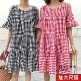 中大尺碼 露肩荷葉格紋棉麻洋裝-eFashion 預【H16680097】
