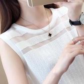 背心吊帶女夏外穿潮無袖上衣白色t恤打底西裝內搭網紅冰絲針織衫【快速出貨】