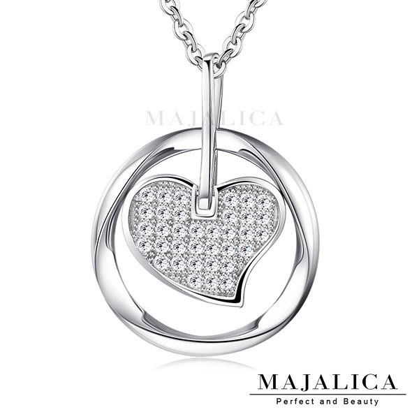925純銀項鍊 Majalica 純銀飾「甜蜜戀心」愛心 附保證卡