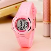 兒童手錶男孩女孩防水夜光可愛學生女款男童運動電子錶數字小女童