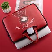 手提mac15筆記本14寸15.6英寸女可愛小清新文藝內膽包袋13YYS    易家樂