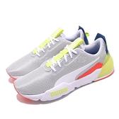 Puma 訓練鞋 Cell Phase 白 灰 男鞋 運動鞋 跑步 健身 【ACS】 19263805