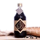 【黑豆桑】天然極品古早金豆醬油(x 4瓶)