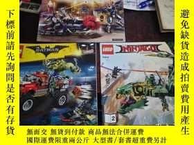 二手書博民逛書店LEGO罕見(樂高拼圖,3本合售,20開本)Y10118 LEG