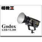 Godox LED-VL300 白光LED攝影燈 持續燈【接受客訂】