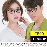OT SHOP眼鏡框‧韓國製造長方形細框款TR90 超輕羽量膠框‧亮黑/霧黑/茶色/豹紋現貨TR20