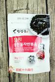韓尚宮海苔酥(鮪魚味)30g【0216團購會社】8809474150950
