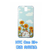htc One E9+ E9PW 手機殼 軟殼 保護套 饅頭兔 向日葵兔