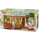 《森林家族-日版》城鎮 TOWN 系列 - 路面電車  /   JOYBUS玩具百貨