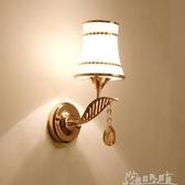 【免運快出】 壁燈床頭燈臥室簡約現代創意led樓梯過道燈具牆壁水晶燈YTL 奇思妙想屋