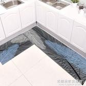 廚房地墊吸水吸油防滑防油防水腳墊長條家用門口進門門墊地毯臥室 NMS【名購新品】