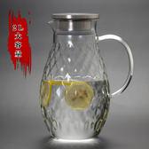 家用冷水壺2L大容量涼水杯耐高溫玻璃大水壺夏天紮壺歐式水果茶壺全館免運