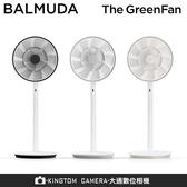 限時優惠 BALMUDA GreenFan EGF-1600 果嶺風扇 綠化 循環扇 百慕達 公司貨 保固一年 24期零利率
