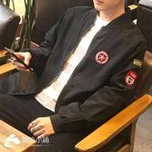 男士外套 立領外套春秋季薄款夾克衫韓版寬松棒球服青年印花褂子