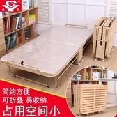 折疊床單人1米辦公室午睡成人床簡易床宿舍床鐵架折疊床午休家用  汪喵百貨