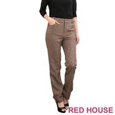 【RED HOUSE-蕾赫斯】毛料百搭九分褲(共二色)