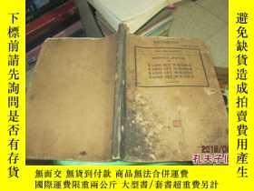 二手書博民逛書店1943年:WAR罕見DEPARTMENT TM11-280 詳情見圖 品如圖 完整 書脊皮掉了 49-5Y2