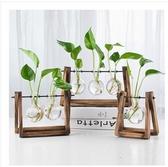 水培花瓶創意個性綠蘿植物玻璃容器現代小清新辦公桌面裝飾品擺件  優家小鋪