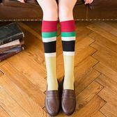 彩色條紋長襪子女韓國學院風小腿襪日系及膝襪學生高筒襪不過膝潮
