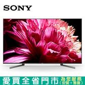SONY 65型4K HDR聯網液晶電視KD-65X9500G_含配送到府+標準安裝【愛買】
