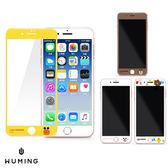 正版授權 LINE 熊大 兔兔 莎莉 iPhone8 Plus i8 i7 滿版 鋼化 螢幕保護貼 玻璃貼 軟邊 『無名』 M03133