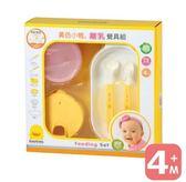 黃色小鴨離乳學習餐具8件組  兒童彌月禮盒 63106