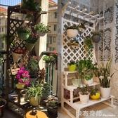 陽台花架實木多層階梯花架戶外花盆架室內客廳落地置物花架子特價 雙十二全館免運