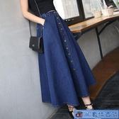 韓版森女系2020排扣顯瘦牛仔裙高腰中長半身裙大裙擺A字裙傘裙 3C數位百貨