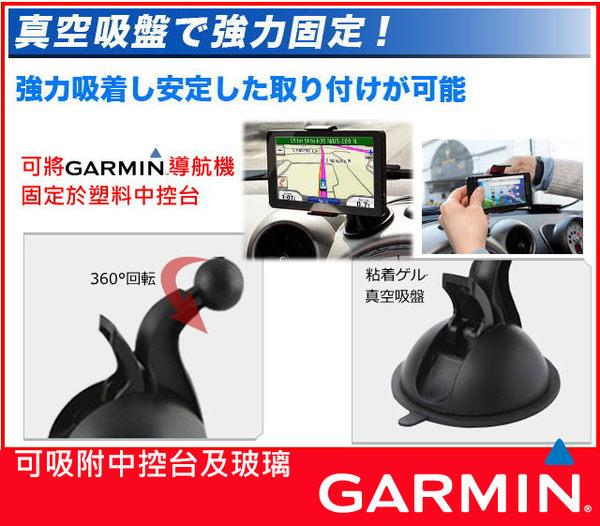 garmin nuvi 1690 2455 2465 2565 2565t 2585t 510 GDR33 GDR35 GDR190魔術吸盤汽車中控台吸盤衛星導航架吸盤支架