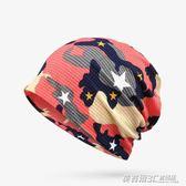 星星透氣包頭帽男女麻堆堆帽子韓國帽頭巾圖案夏薄款帽春v   英賽爾3C