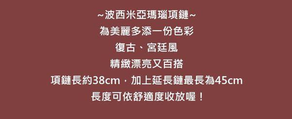 Anniyo安妞‧波西米亞民族度假風石頭吊墜蛇骨項鏈范寶石短款鎖骨項鏈 RX014