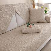 夏季布藝沙發墊 全蓋沙發坐墊防滑歐式沙發套沙發罩四季通用   初見居家