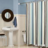 衛生間浴室浴簾套裝免打孔防水加厚防霉窗簾隔斷門簾淋浴掛簾子布 QG4232『M&G大尺碼』