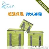 保溫袋 愛思茉莉保溫包便當包飯盒包 加厚保冷袋冰包保溫飯盒袋 自由角落