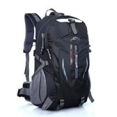 旅游戶外大容量登山包背包旅行防水女運動書包雙肩包男休閒電腦包