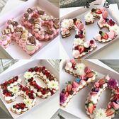 數字字母蛋糕模具6寸大號烘焙模具