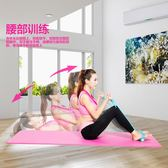 拉力器女仰臥起坐器材健身家用運動腳蹬拉力器減肥瘦腰腹肌訓練器 js850『科炫3C』