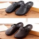 (e鞋院)多功能防水止滑工作鞋/荷蘭鞋