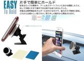 車之嚴選 cars_go 汽車用品【EC-189】日本 SEIKO 黏貼座式 磁鐵吸附式 360度迴轉智慧型手機架