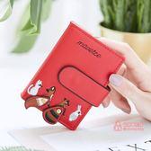證件包/卡包 新款迷你超薄小巧卡包女式多卡位證件位卡片包 5色