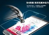 【TG】鋼化玻璃貼 LG G2 LG G3 LG G4 鋼化膜 玻璃膜 保護貼 防爆防刮 保護膜
