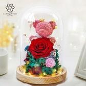 進口永生花禮盒玫瑰花玻璃罩擺件生日禮品送老婆七夕情人節禮物