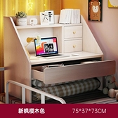 電腦桌 床上桌大學生宿舍神器書桌寫字桌寢室上鋪懶人筆記本電腦桌小桌子【全館免運】