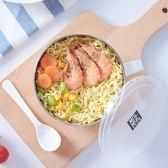 家用可愛創意不銹鋼碗帶蓋泡面碗便當盒飯盒泡面杯方便面碗吃飯碗