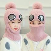 兒童帽子秋冬季護耳毛線雷鋒帽男童女寶寶加絨保暖圍巾脖一體冬天 完美情人館